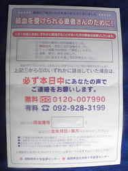 2008.9.9-3.jpg