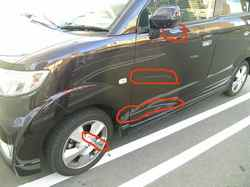 相手方車両 2.jpg