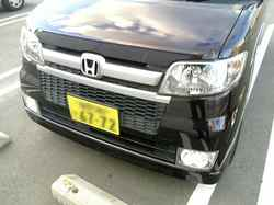 相手車両 1.JPG