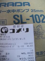 PIC_0866.JPG