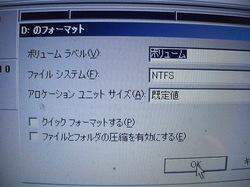 PIC_0887.JPG
