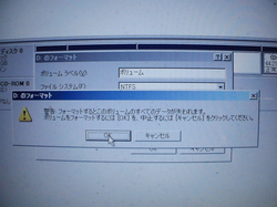 PIC_0888.JPG