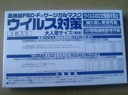 VFSH0712.JPG